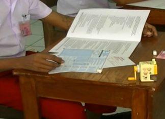 LPKA Blitar Harap Nilai Ujian Anak Binaan Dapat Bersaing